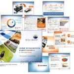 «EltaGroup» - группа компаний. Презентация товаров  или услуг компании. 21 слайд