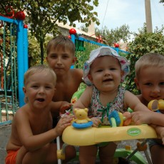Даня, Миша, Маша и Матвей