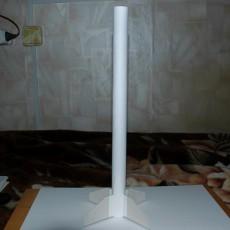 Модель ракеты из листа А№