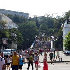 Севастополь, день ВМФ 2013
