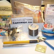 Необходимые детали и  инструменты