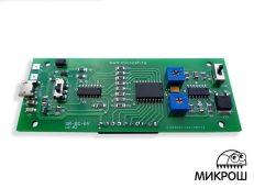 8-ми канальное светодинамическое устройство Микрош SR-8C-6V